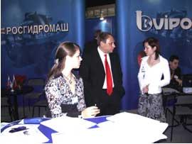 Pumpen bulgariens unternehmen vipom for Pumpen und verdichter